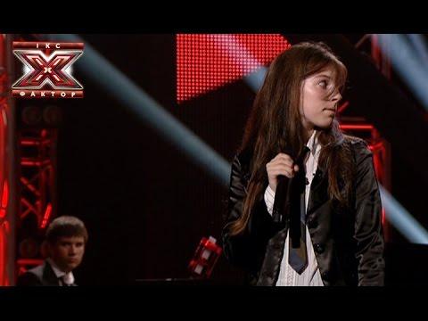 Анастасия Иванова - Jar Of Hearts - Christina Perri - X-Фактор 5 - Второй тренировочный лагерь video