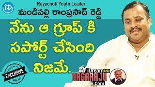 Rayachoti Youth Leader Mandipalli Ramprasad Reddy Full Interview || మీ iDream Nagaraju B.com #260