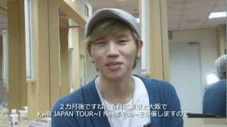 K.will JAPAN TOUR ~I Need You~ K.will/BOY FRIEND/SISTARコメント