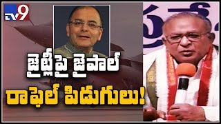 Arun Jaitley is a loyal-lawyer to PM Modi only - Jaipal Reddy