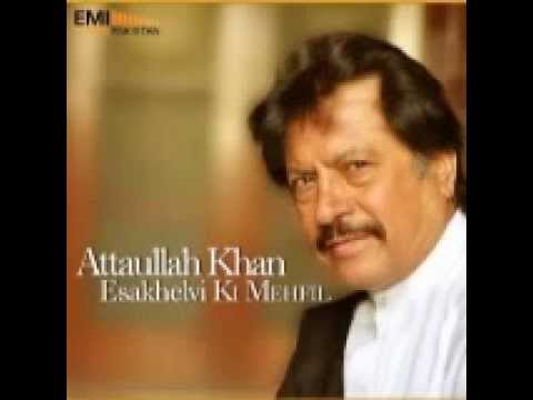 Baat To Aisi Nahin Attaullah Khan Esakhelvi Orignal Audio Urdu...