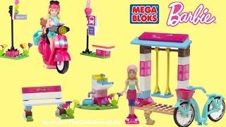Mega Bloks Barbie Fab Park Barbie Doll Bicycle Scooter Barbie Lego  TheChildhoodLife