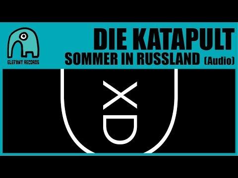 DIE KATAPULT - Sommer In Russland [Audio]