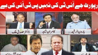 On The Front with Kamran Shahid - 10 July 2017 - Dunya News