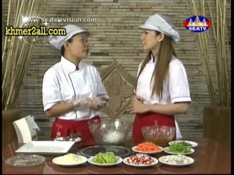 Souki Soup