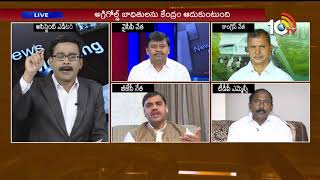 News Morning Discussion on #BJP Dharma Porata Deeksha | #Agrigold