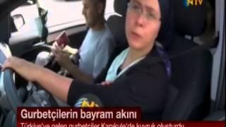 Bayramın yaklaşmasıyla Edirne Kapıkule Sınır Kapısı'nda kuyr