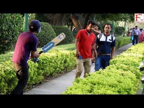 EPIC IPL PRANK 2018! HITTING INVISIBLE BALL PRANK IN INDIA!FUNKY TV