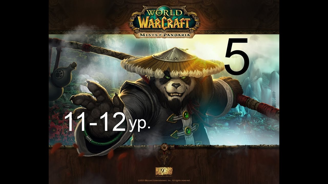 Video hentay del wow of pandarian video  exposed clip