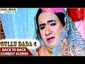 Gullu Dada 4 Hyderabadi Movie || Back To Back Comedy Scenes || Sajid Khan, Aziz Naser mp3 indir
