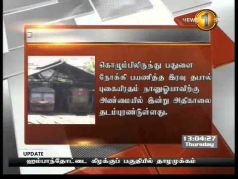 Shakthi tv lunch time news 1st tamil - 9.5.2013