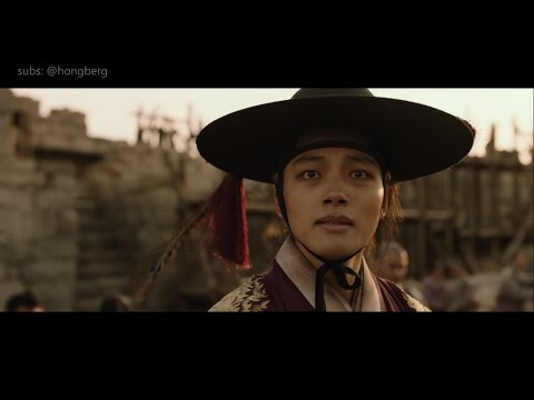 [ENG SUB] 대립군 Warriors of the Dawn (The Proxy Soldiers) Trailer - Yeo Jingoo, Lee Jungjae