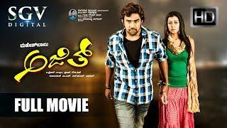 Kannada New Movies | Ajith Kannada Movies 2017 | Paiya Tamil Movie Remake