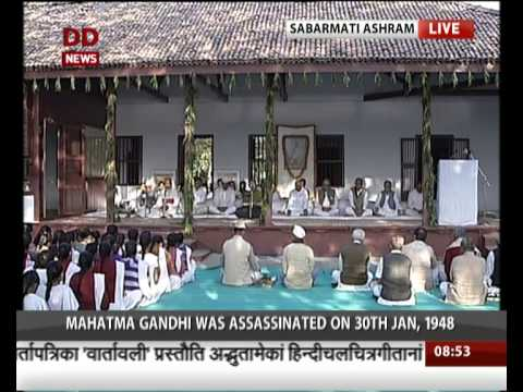 Mahatma Gandhi's death anniversary: Prayers at Sabarmati Ashram