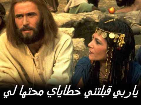 ضعفى مين يحس بيه - فريق الرسالة