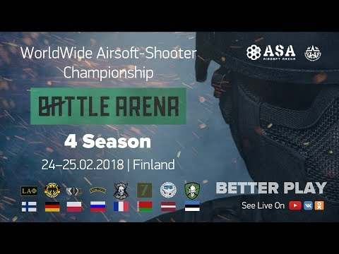 [RUS] Полуфинал и Финал / Международный Турнир по страйкболу