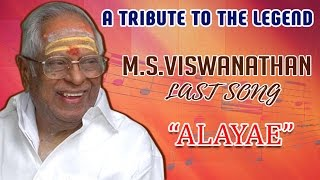 A Tribute to the Legend MS Viswanathanm