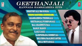 Hamsalekha Hit Songs | Geethanjali Jukebox | Kannada Old Songs | Kannada Super Hit Songs