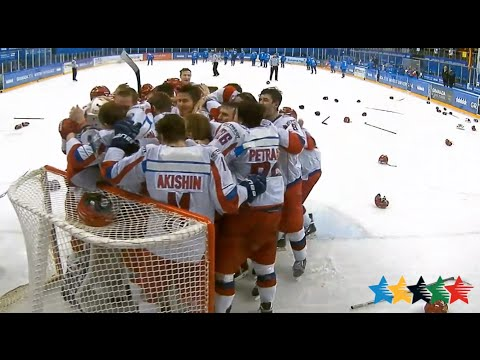 Ice hockey - Men's gold medal game - 27th Winter Universiade, Granada, Spain