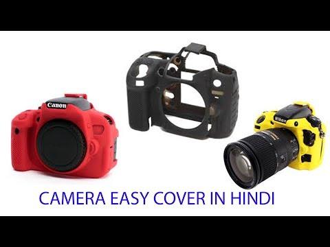 easyCover Camera Case in hindi