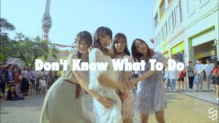 [KPOP IN PUBLIC CHALLENGE] BLACKPINK - 'Don't Know What To Do'  Dance Cover |『SOUL Holic』from Taiwan