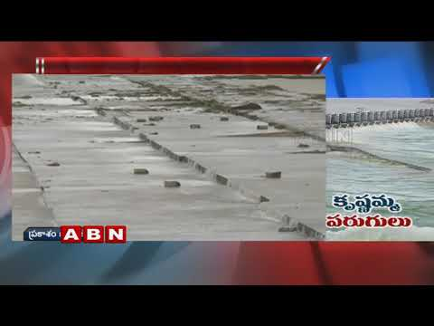 Huge Flood Water at Prakasam Barrage | Gates Opened To Release Flood Water
