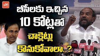 R Krishnaiah Speech at Telangana Assembly Media Point | Budget Session 2018 | CM KCR