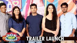 Pedavi Datani Matokatundi Trailer Launch  | Ravan | Payal Wadhwa | #PedaviDataniMatokatundhi