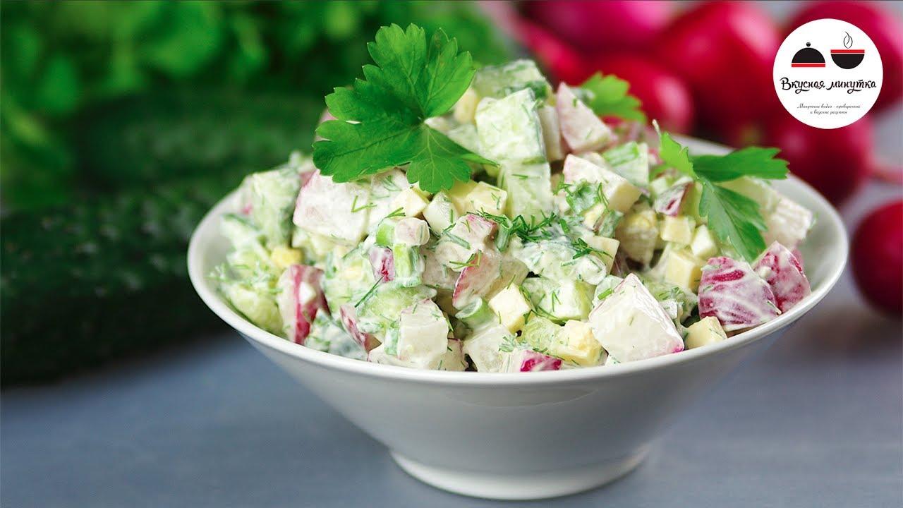 Рецепты легких вкусных легких салатов с