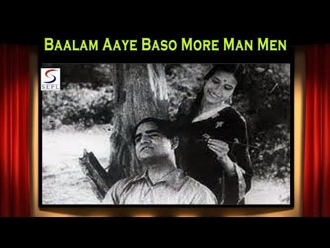 Baalam Aaye Baso More Man Men | Kundan Lal Saigal | Devdas @ K. L. Saigal, Jamuna