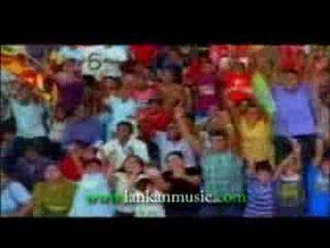 Apa Jaathiyea Naamayen - Bns Cricket Song video