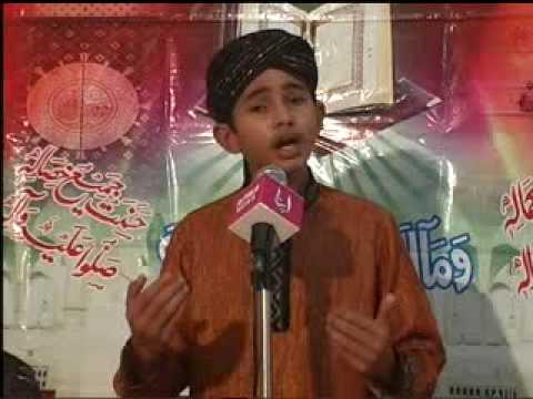 Halima maen tere muqadran ton sadke by jahanzaib atari qadri.mpg