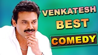 Venkatesh Best Back to Back Comedy Scenes || Shalimarcinema