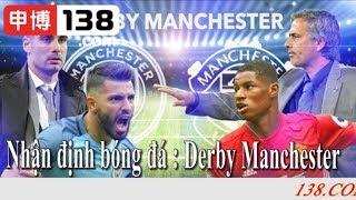 Bản tin thể thao 138   11/11/2018 : Nhận định : Man City vs MU,Chelsea vs Everton,Milan vs Juventus