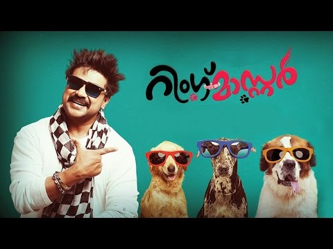 Ring Master Malayalam Full Movie   Dileep   Honey Rose   Keerthi Suresh   Gopi Sunder thumbnail