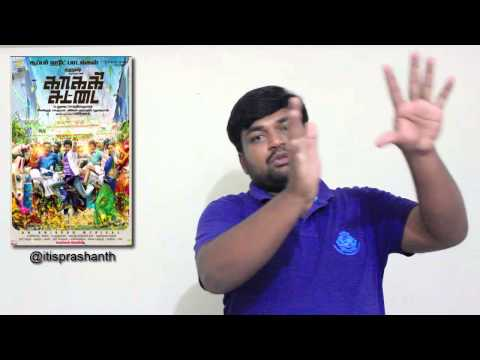 kaaki sattai review by prashanth