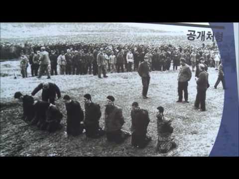 Северная Корея  (Гонения христиан в мире)