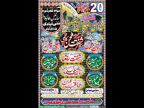 Live Majlis aza 20 Muharram 2019  farooqa abbad  ( Busazadari Network 2 )