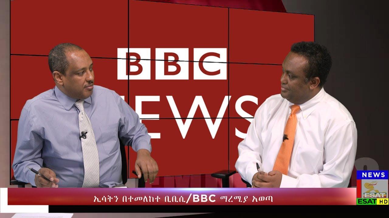 ESAT BBC corrects 'fake news' story on ESAT