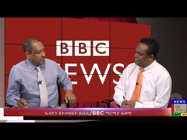 ESAT - BBC corrects 'fake news' story on ESAT