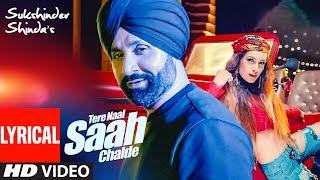 Sukshinder Shinda: Tere Naal Saah Chalde (Full Lyrical Song) New Punjabi Songs | T-Series