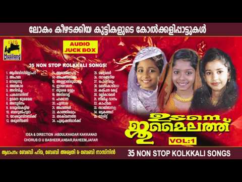 Udane Jumailath Vol 1 - Malayalam Mappila Songs Jukebox - Mappila Pattu Non Stop Kolkali Songs video