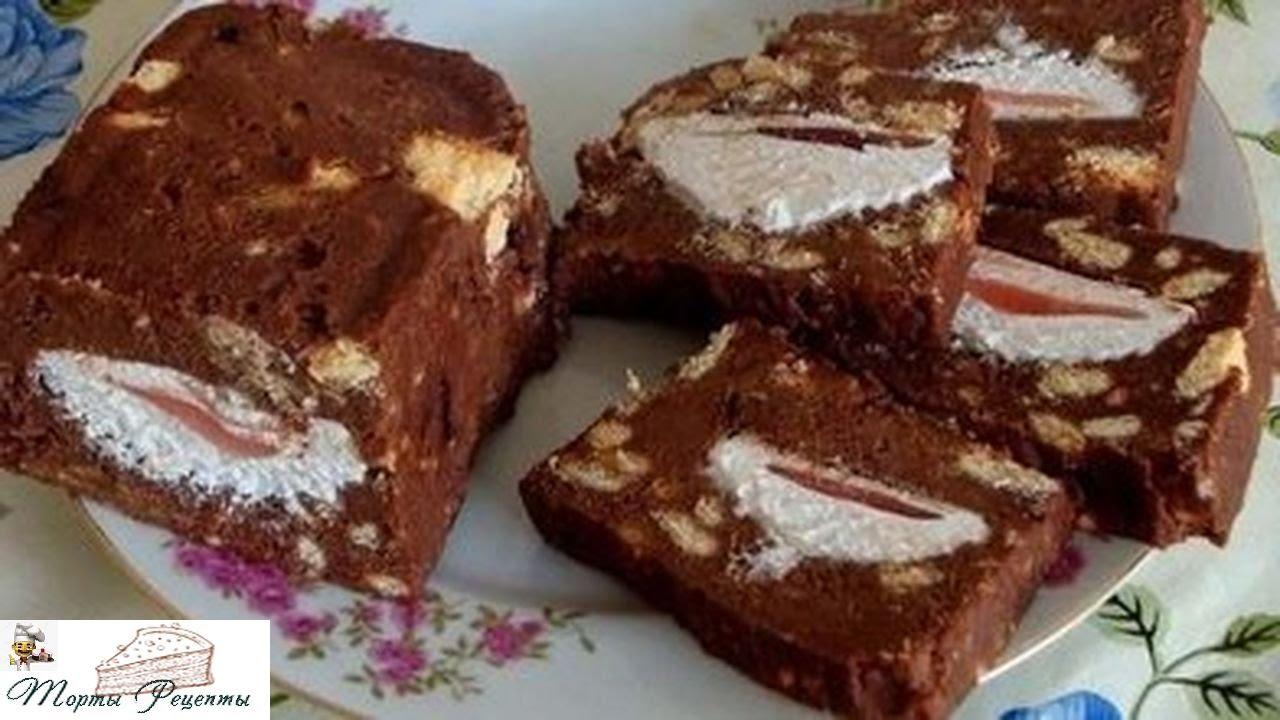 Холодный торт с зефиром рецепт
