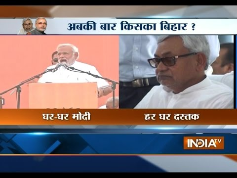 Bihar Assembly Election: Nitish Kumar to launch 'Har Ghar Dastak' campaign from today