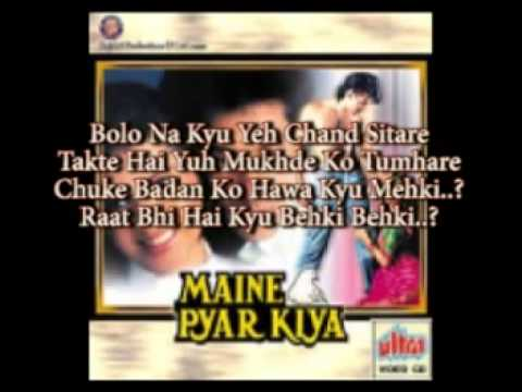 Mere Rang Mein Rangne Wali Instrumental Karaoke Song with Lyrics...