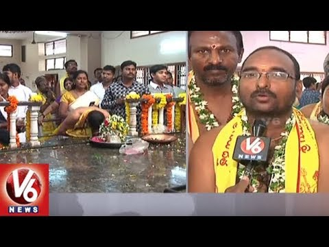 Devotees Throng To Sai Baba Temple On Eve Of Guru Purnima | Karimnagar | V6 News