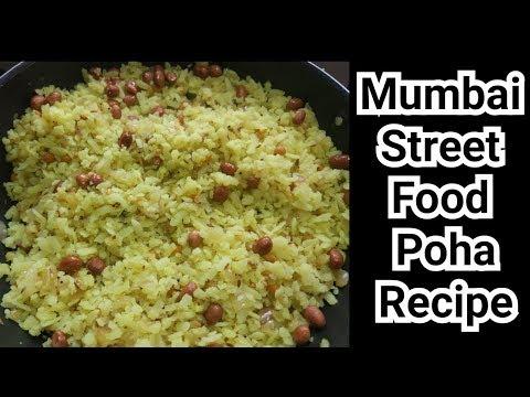 In Telugu   Poha Recipe   Attukulu Recipe   Homemaker sravanthi