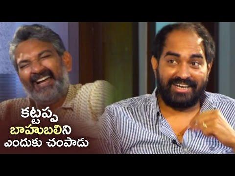 Director Krish Making Fun With SS Rajamouli | Why Kattappa Killed Baahubali | TFPC