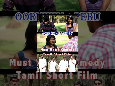 Oorukku 4 Peru (O4P)-Must Watch- Comedy Tamil Short Film- Redpix Short Film