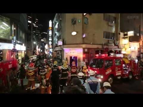 YouTube: 忘年会シーズンの北新地で火事(2014年12月19日)